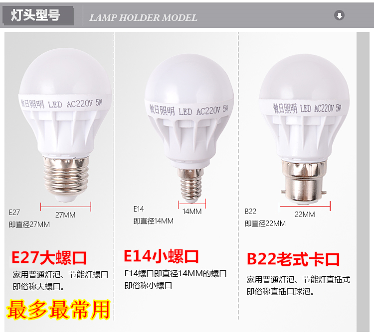 Super bright LED lamp lighting lamp bulb factory household led high-power energy-saving lamp E27.
