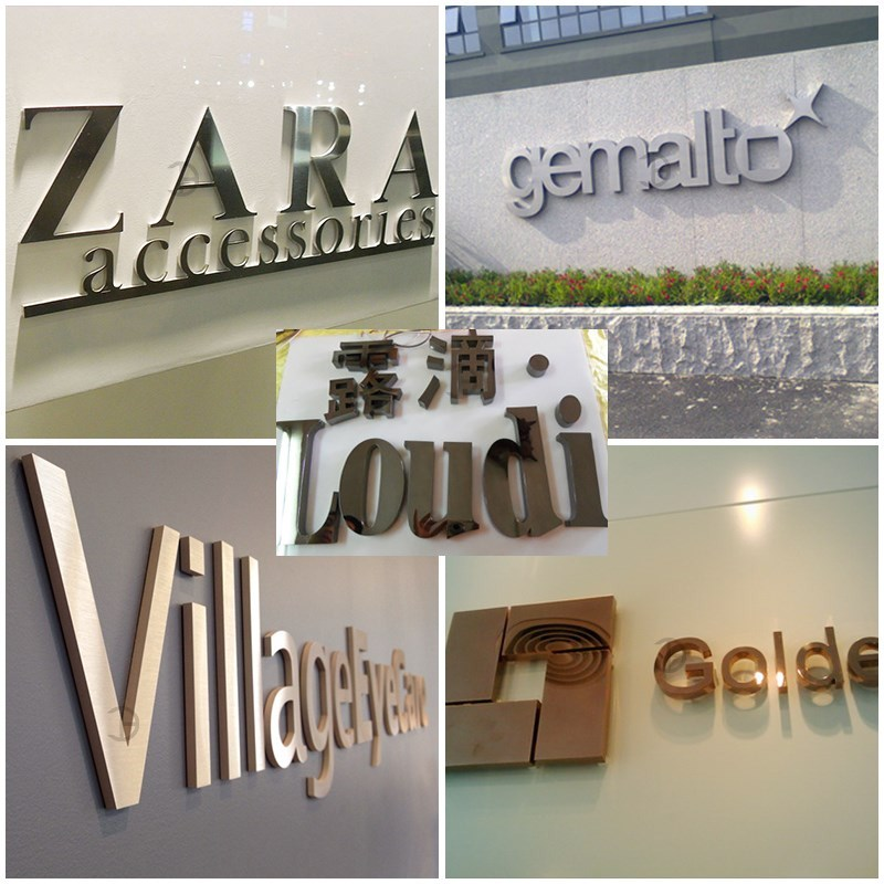 Fine antique custom font brushed stainless steel titanium metal door company signs font word rose