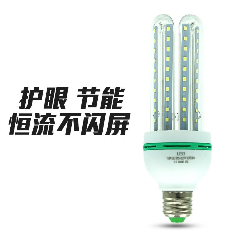 e27 maisi led - lambi valgus - hele valge perse suhu energiasäästlikud lambid kodumajapidamises kasutatavate lambi led - lambi silma 15 w