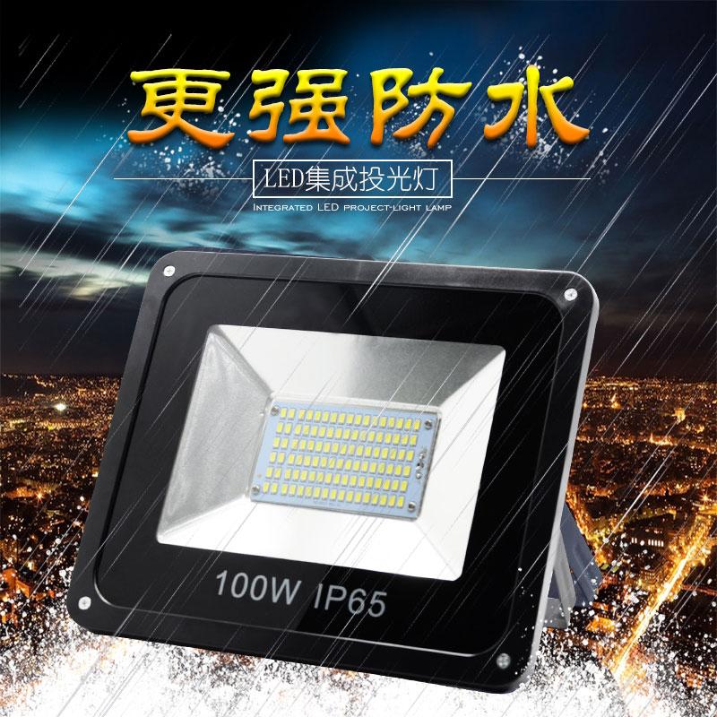Impermeable al aire libre de LED de luz de la explosión de un almacén de la fábrica, taller de 50W100W200W proyecta luz de la lámpara