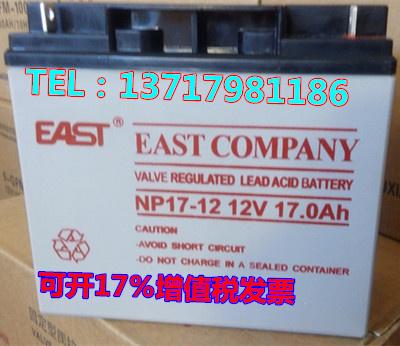 Восточный аккумулятор 12V17AH (NP17-12) власти оборудования, таких, как специальные UPS/EPZ/ DC экран