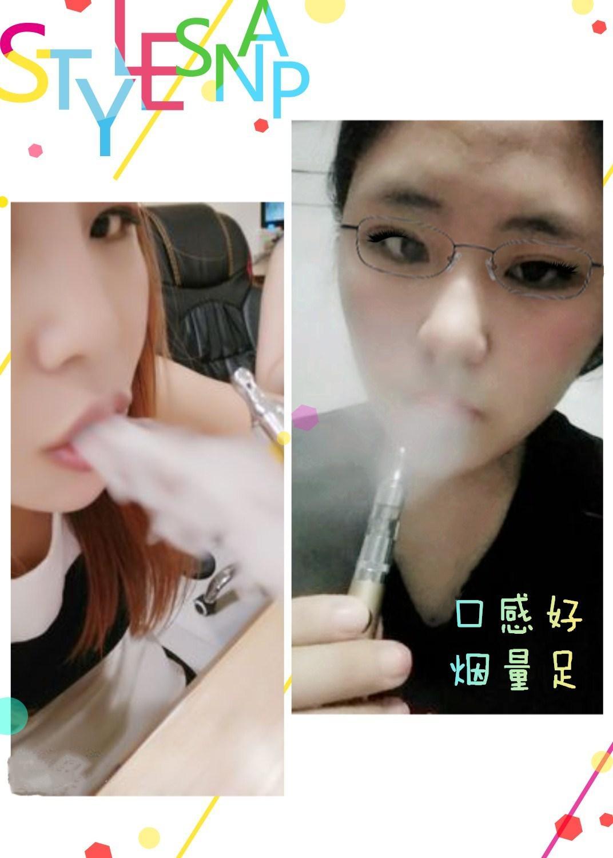 кольца дыма фруктовый вкус электронных сигарет супер пара потребляя коробки бросить курить, устройство женщин г - жа дым, дым пункта костюм