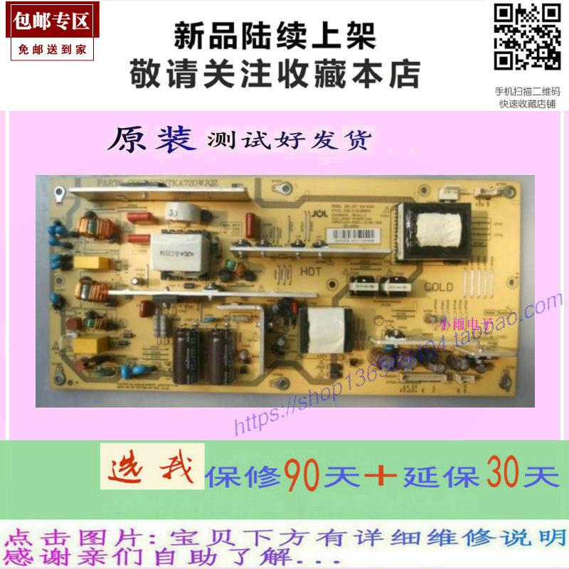 Sharp LCD-40N120A40 télévision à affichage à cristaux liquides un flux constant de la plaque de rétroéclairage l Numérique haute tension de la carte d'alimentation.