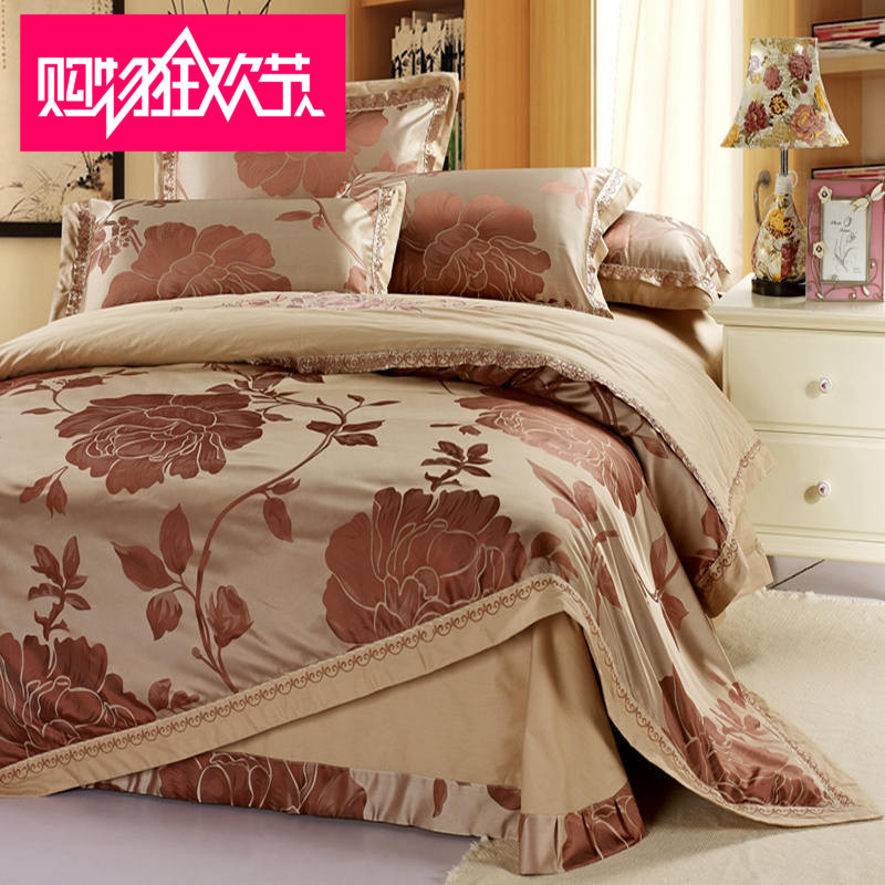 New colorful imitation silk four piece set fashion jacquard four piece B Series suite (can be equipped with six sets)