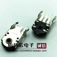 Mouse encoder 11mm mouse accessories roller encoder