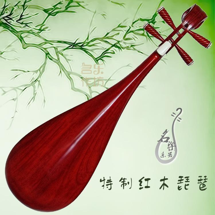 Selling pipa, blue and white porcelain, adult pipa, beginners practicing drawing, Pipa characteristics, rosewood, Pipa instruments