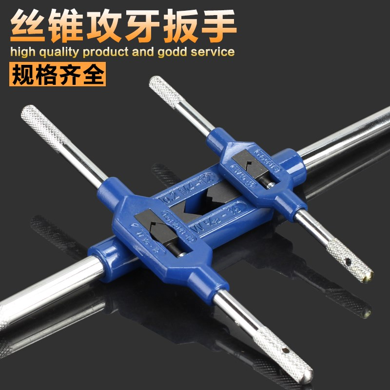 Hand tapping tap wrench holder for manual tapping tapping plate gloves yarn twisting rack m3-m8-12