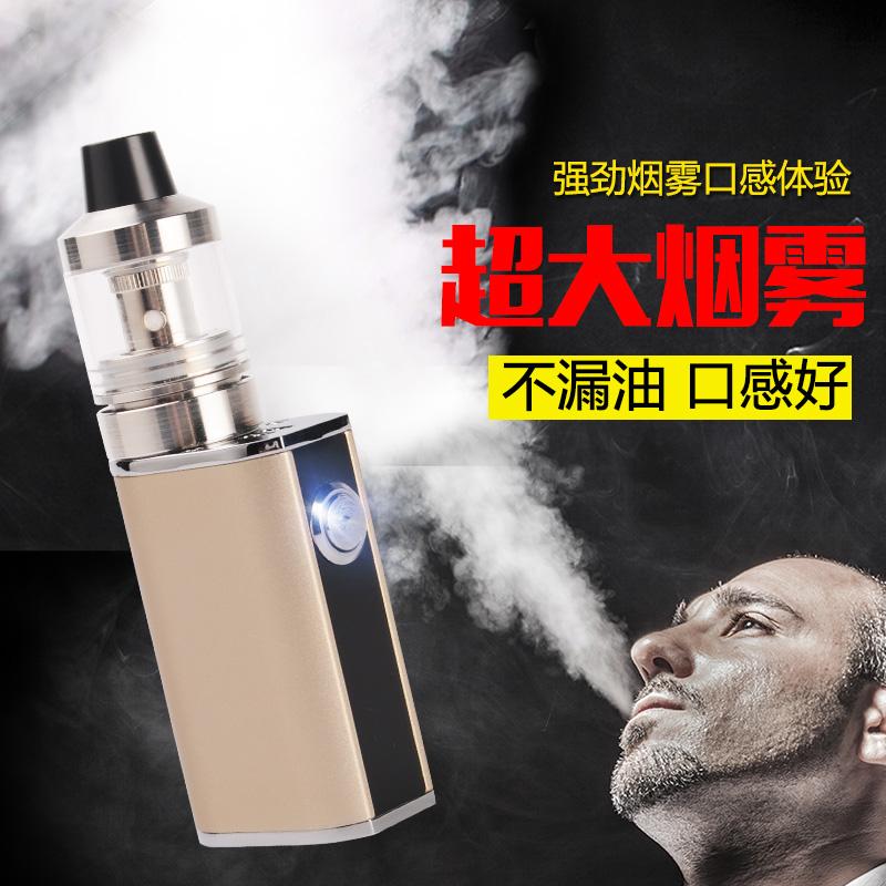 электронный ящик подлинный костюм яньтай далянь дым новая пара легких продуктов моделирования бросить курить кальян, дым