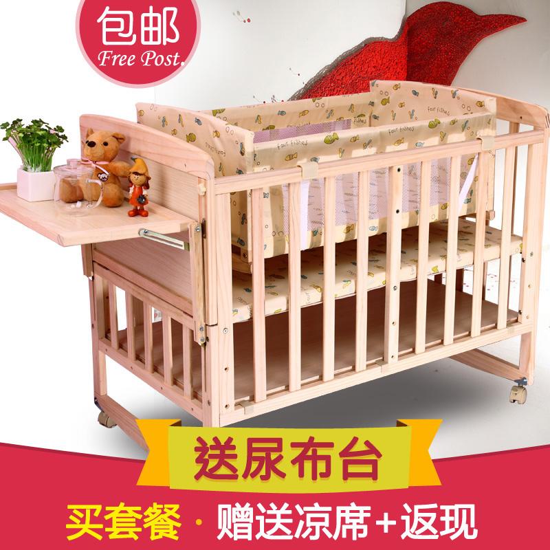 μωρό μου κρεβάτι ξύλο πτυσσόμενου ελεύθερη εγκατάσταση χωρίς μπογιά κινητή ονάδα νεογέννητα το κρεβάτι!