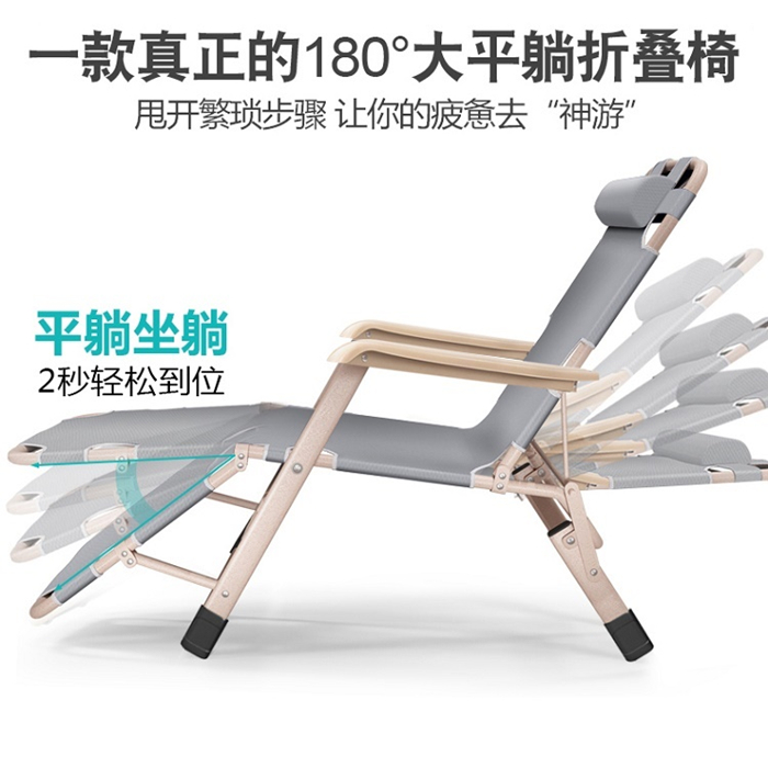 Outdoor portable sitting and lying camp bed, modern beach chair, accompanying bed, sofa chair, simple and portable folding chair