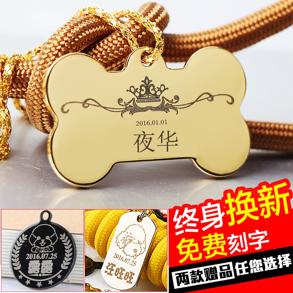 Custom dog tags identity card dog pet Necklace bell collar custom anti lost cat brand tag listing