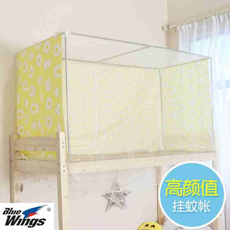 ベッドの棚は大学生寮の寝室のステントは7月の下段の下段のかやのかやのかやのかやのステンレスのシングル