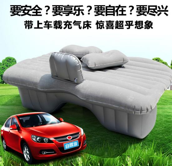 Four SUV car car travel with inflatable mattress mattress ZiJiaYou flocking cloth car bed