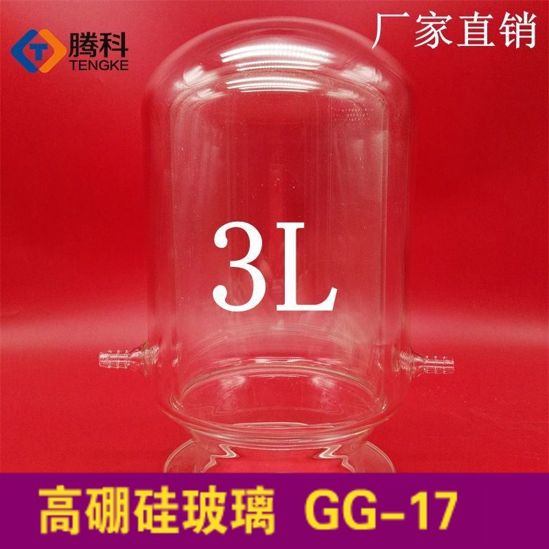 Double opening barrel glass reactor, 3L jacket, open reactor, interlayer reactor, barrel shaped flask