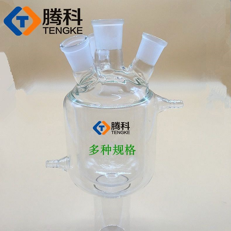 Four jacketed reactor 500ml24*4 double deck reactor, glass jacket, reaction flask, sandwich burning