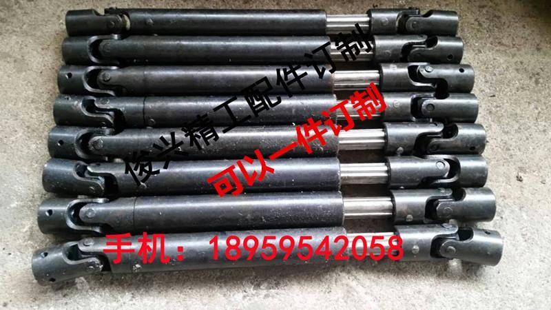 Universal telescopic coupling, telescopic universal joint, cross universal coupling, cross telescopic universal joint drive shaft