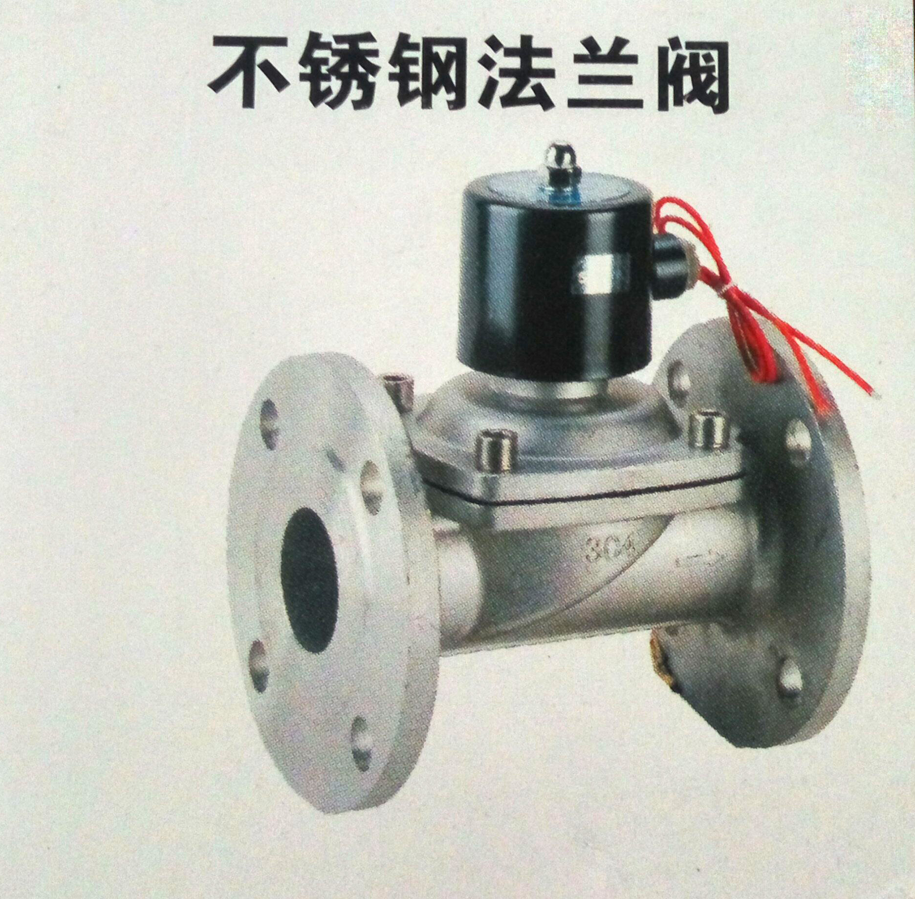 Stainless steel flange water valve 4/6 /1/1.2/1.5/2 inch / acid base, corrosion resistance, high temperature solenoid valve