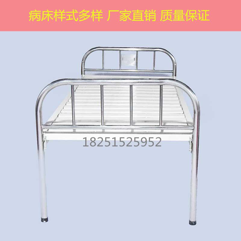 ABS кровать плоская кровать утолщение обычной больничной койки больницы уход кровать кровать для ухода за домом можно настроить