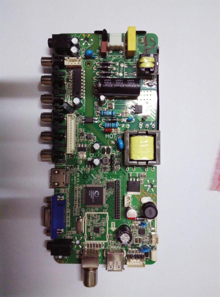 شاشات الكريستال السائل التلفزيون امدادات الطاقة العالمية - تيار مستمر - واحدة من P41-X9V3.1 اللوحة
