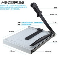 Photos with knife, express paper knife, paper knife, paper cutting album, genuine knife cutting tool, practical consumables, business card