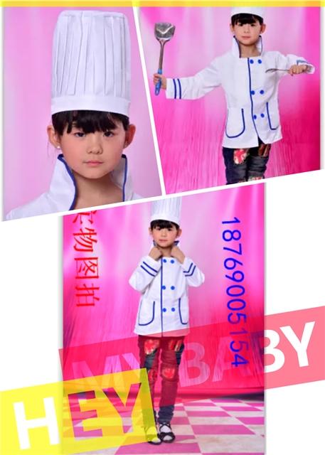 帽子90cm兒童小廚師演出服裝 幼稚園廚師帽套裝 職業工作服大廚師表演衣服