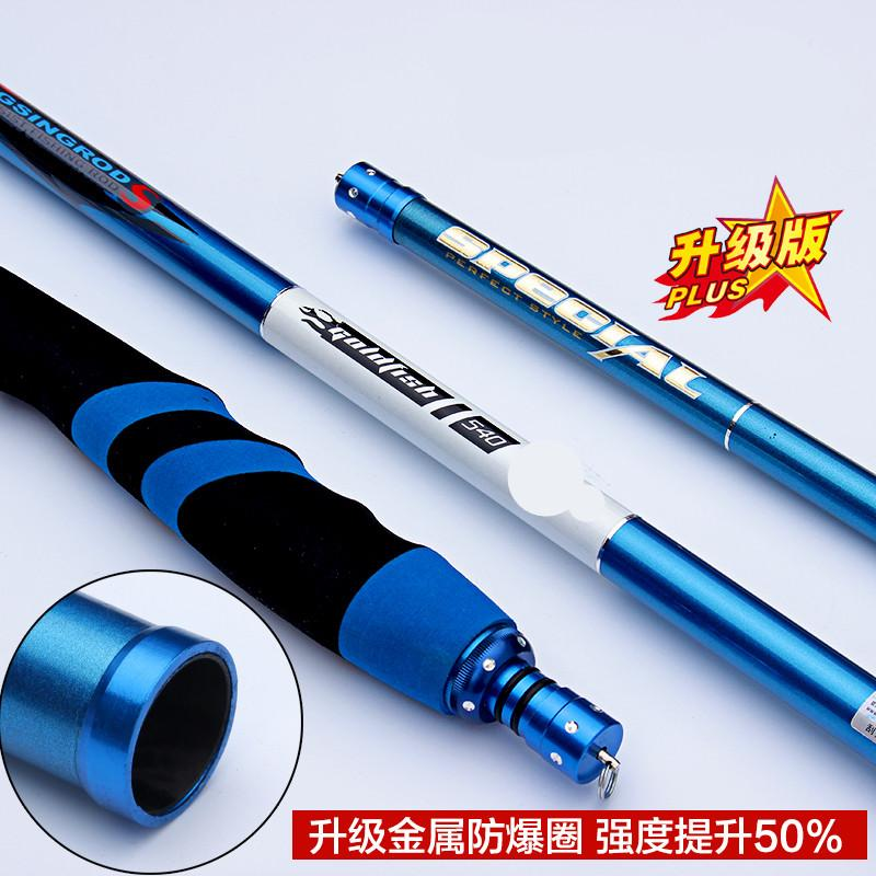 Fishing rod is slightly small plastic Wo Wo Wo cup rod clamp lever for traditional fishing bait wo.