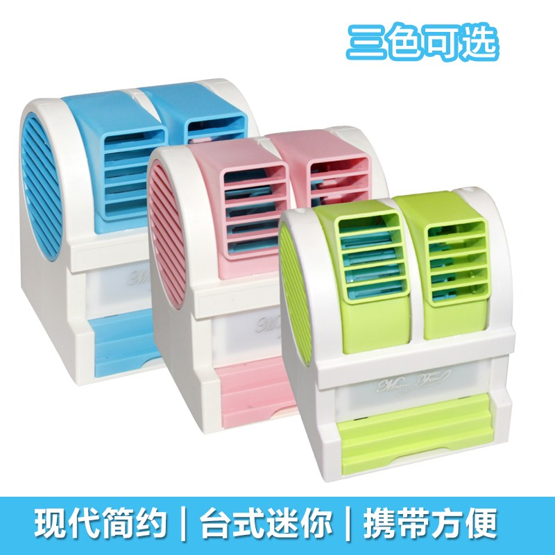Small portable fan, water cooling, water table, bedside mute, mini air conditioner, no leaf fan, air conditioner, Korean version