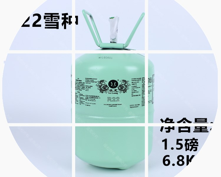 R22 home air conditioning refrigerant Freon air conditioning fluoride kit snow package Guide