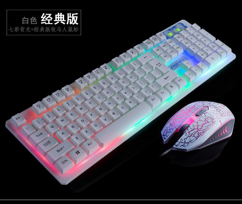 проводной клавиатуры и мыши usb свечения чувство игры компьютер настольных машин LOL городской в радиусе пакет mail