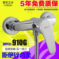 Copper shower faucet, shower set dark shower bath mixer of hot and cold water mixing valve switch valve