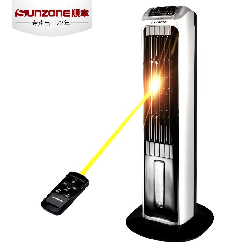 Klimaanlage, Ventilator, klimaanlage, heizung und kühlung MIT Wasser Kleine mobile lüfter der kälte warme und Kalte art klimaanlage kalt - fan