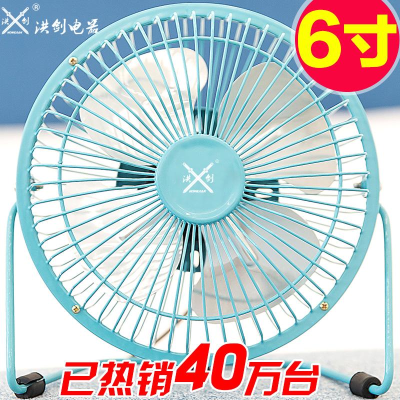 Palm USB Mini ventilatore di raffreddamento degli studenti di Mini - Mini ventilatore batteria Fan di Piccoli impianti di condizionamento dell'Aria