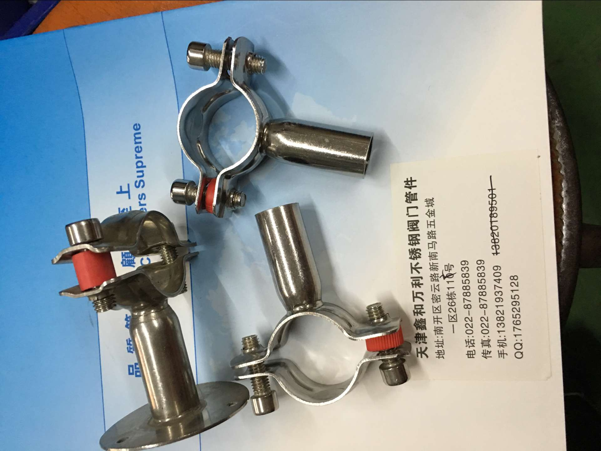Bolt clamp, stainless steel adjustable bolt pipe bracket, pipe clamp, welding pipeline, entrained chassis fixation