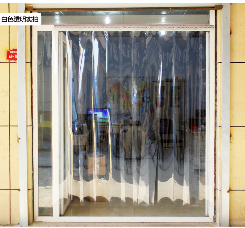 Transparent curtain air conditioning PVC soft curtain plastic soft warm wind cold antifreeze glass partition skin curtain