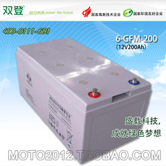 Dual battery 6-GFM-20012V200AH/UPS/EPS special battery DC screen