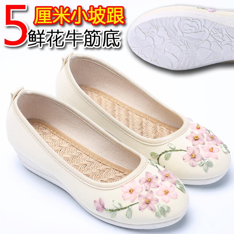 新款女鞋老北京布鞋民族风绣花鞋高坡跟中国风汉服搭配单鞋牛津底