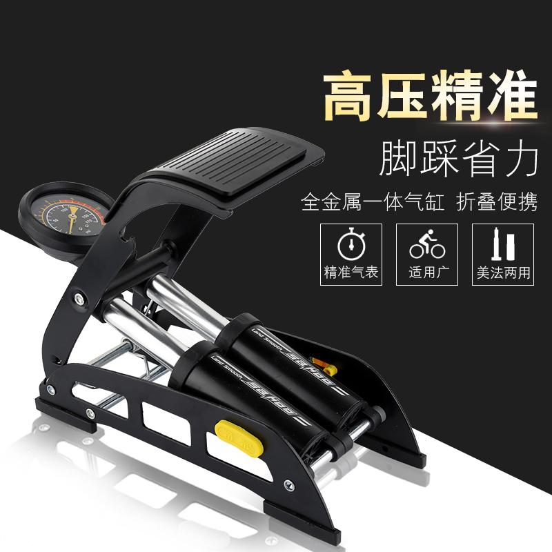 แรงดันสูงปั๊มสะดวกชาร์จจักรยานไฟฟ้ารถยนต์รถจักรยานยนต์อุปกรณ์จักรยานเสือภูเขาบาสเกตบอล