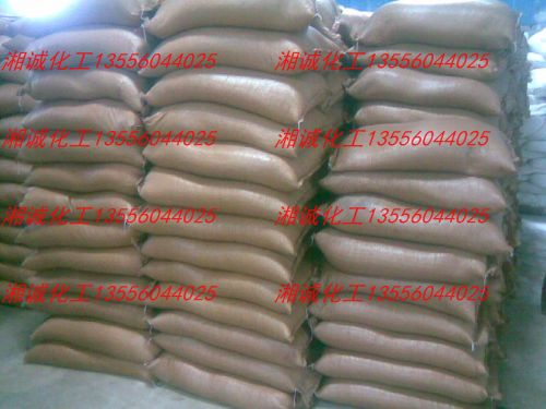 Industrial salt industrial salt salt industry fine tons price not package logistics cost