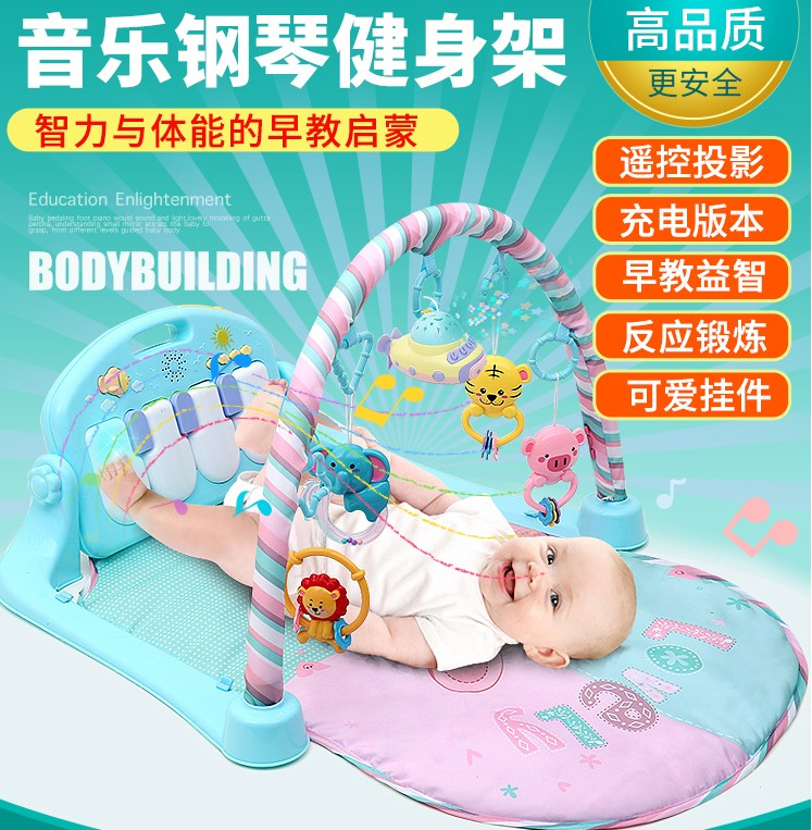 Musik Fitness Baby Baby Spielzeug 6-12 Klavier Mädchen Pedal 0-1 Jahre Monate Racks