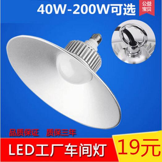 stor magt førte pære workshop lager belysning superbegavet førte pære højeffekt fabrik lampe 80w - energibesparende lamper