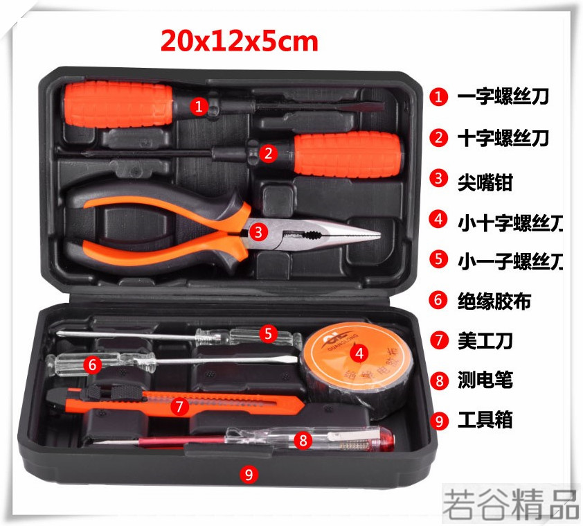 Emergency tool hardware kit car dual-purpose pliers screwdriver with a hammer 9 piece pencil