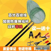 Electric telescopic fishing rod double dip net reinforcement insulation rod fishing fishing fishing rod 2.4/3/5 ultra light meter lightning delivery