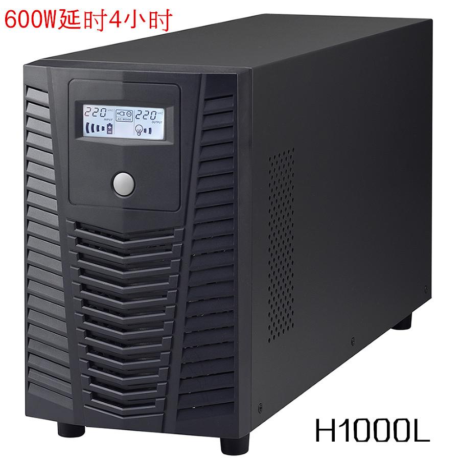 La División de H1000L Reddy UPS regulador 1000VA600W demora 4 horas máquinas de venta directa