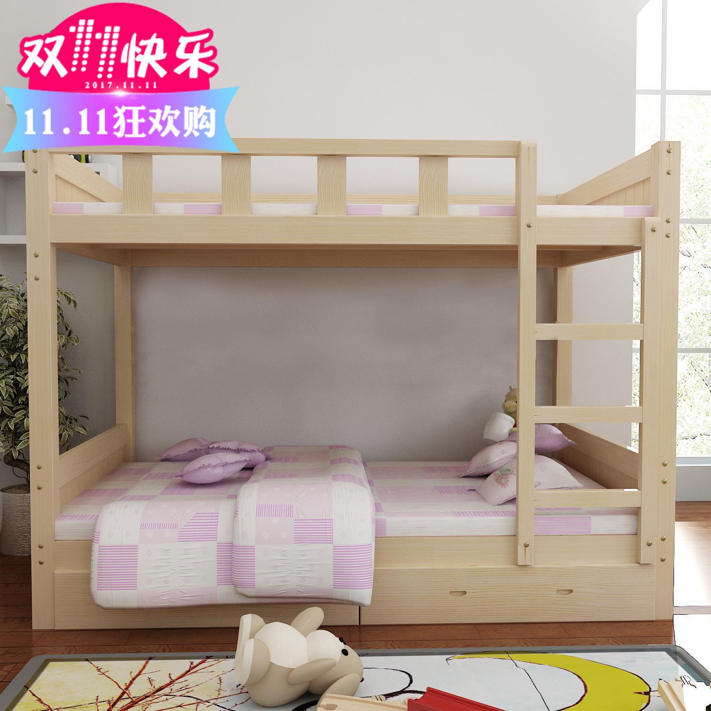 En la cama de madera maciza de adultos y niños de la cama litera doble cama y cama de 1,8 metros de madera de pino de 2
