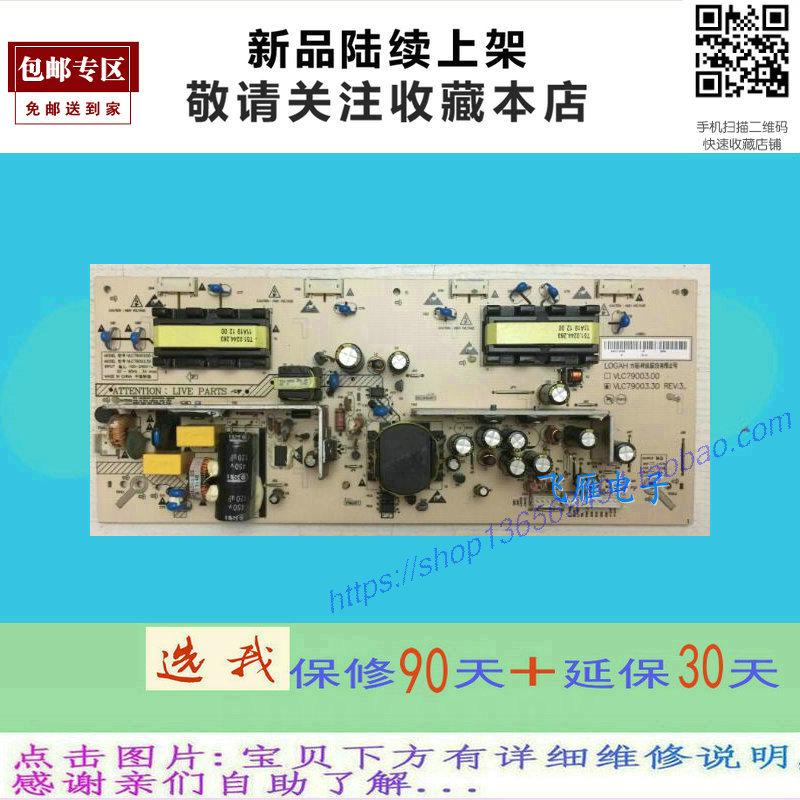 Haier LU26K326 - Zoll - LCD - TV konstantstrom backlight - liter - Sprache L1143 Digital Power plate