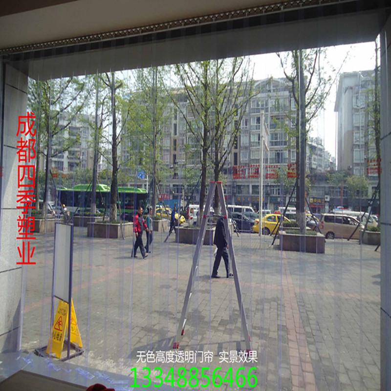 Soft door curtain, PVC transparent plastic rubber door curtain, windproof, warm and dustproof partition, kitchen smoke proof air conditioner door curtain