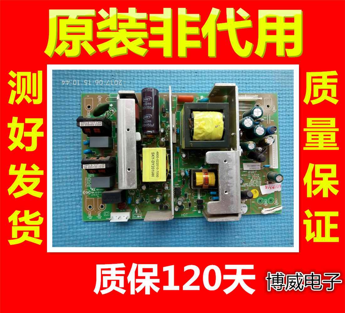 Original skyworth LCD - TV 37L01DZ37L05HR37L01HM Power Board 168P-P32TTU-10