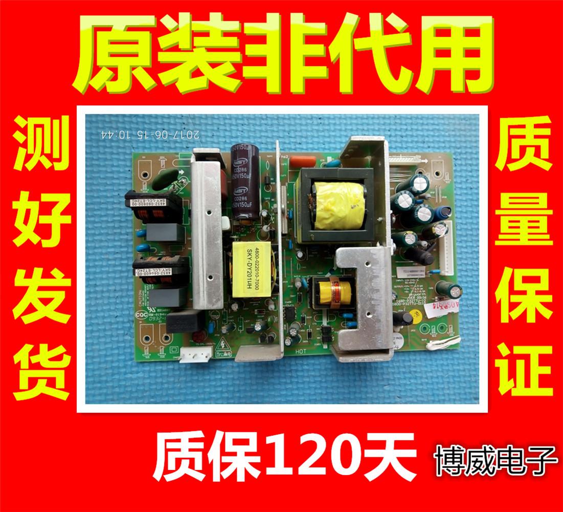 оригинальные skyworth жидкокристаллический телевизор 37L01DZ37L05HR37L01HM полномочия Совета 168P-P32TTU-10