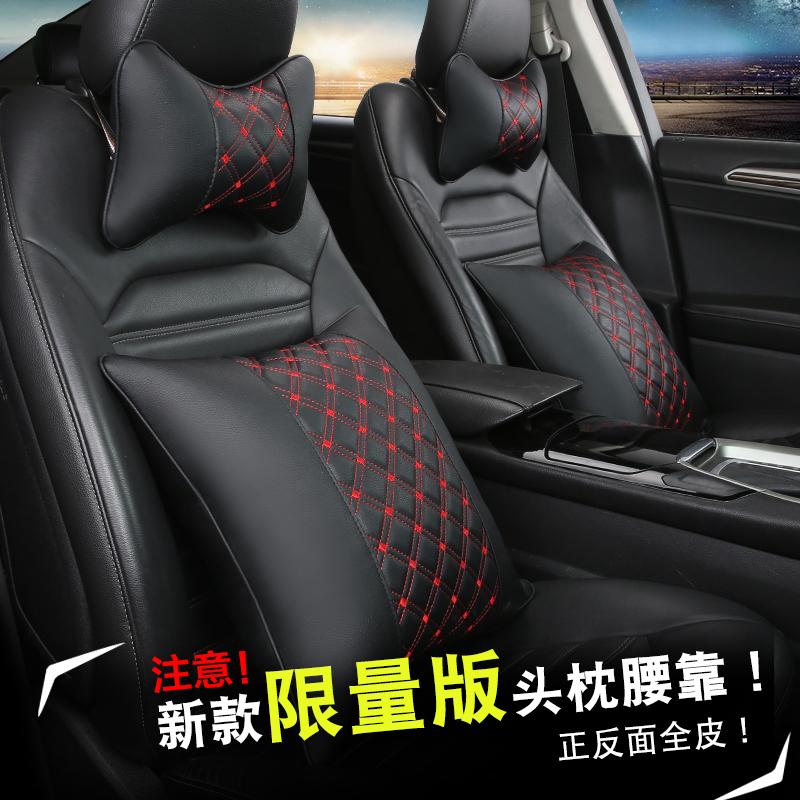 起亜専用KX5秀爾K 4狮跑K5智走ってK2K3自動車用ヘッドレスト頚枕抱き枕腰垫4点セット