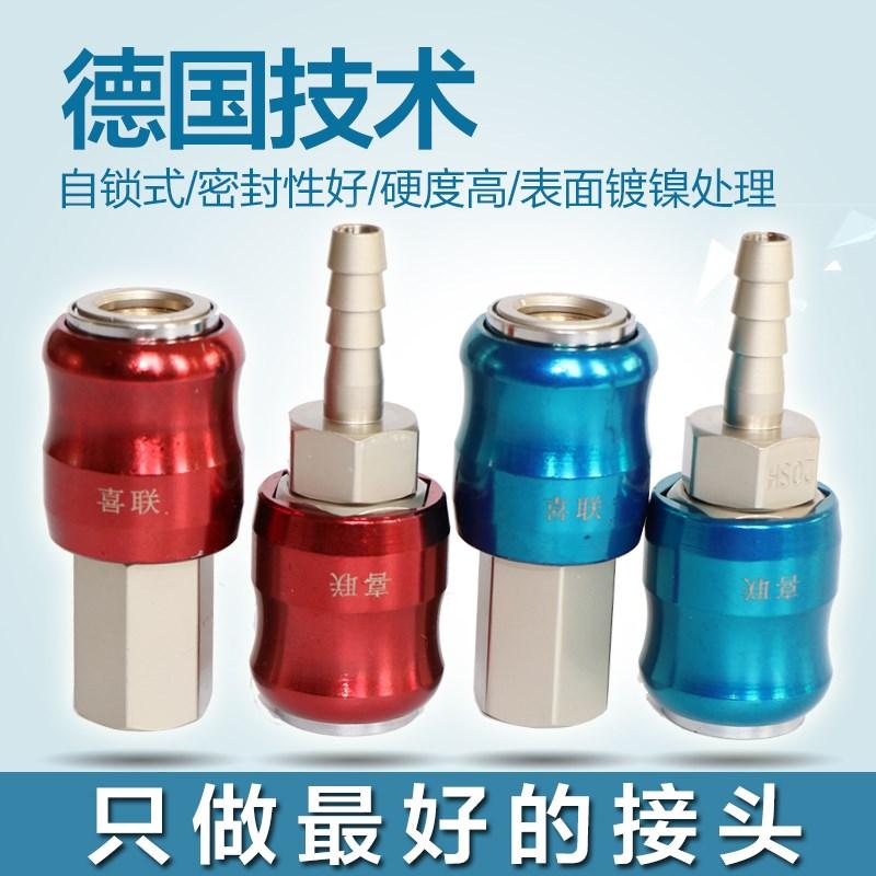 c pnevmatski hitro skupnega kompresor zračne črpalke pribor za cevi za kisik - orodje za hitro vstavi paketno pošto veter topništvo cev.